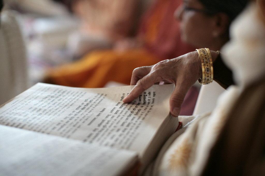 இந்து வேதங்களில் இஸ்லாம் 1